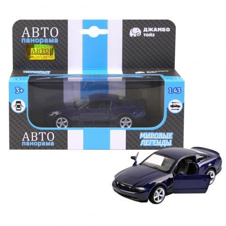 Инерционная машинка Автопанорама Ford Mustang GT 1:43 синий инерционная машинка автопанорама самосвал 1 54 синий