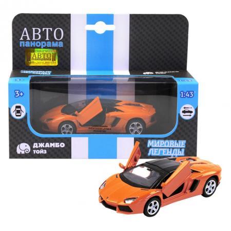 Инерционная машинка Автопанорама Lamborghini Aventador LP700-4 Roadster 1:43 оранжевый цена
