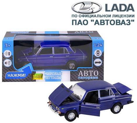 Инерционная машинка Автопанорама ВАЗ-2106 1:22 синий инерционная машинка автопанорама самосвал 1 54 синий