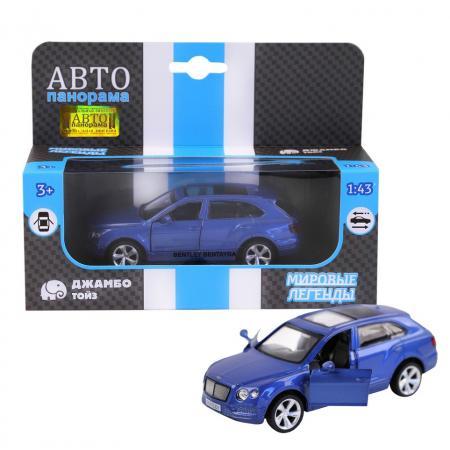 Инерционная машинка Автопанорама BENTLEY BENTAYGA, 1:45 синий инерционная машинка автопанорама самосвал 1 54 синий