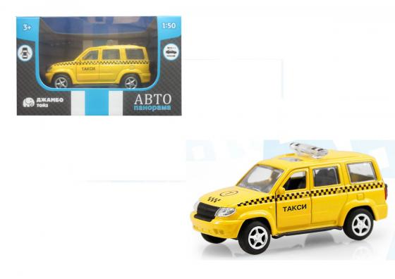 Инерционная машинка Автопанорама Такси 1:50 желтый инерционная машинка автопанорама самосвал 1 54 синий