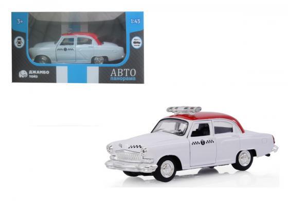 Инерционная машинка Автопанорама Такси 1:43 серый инерционная машинка автопанорама самосвал 1 54 синий