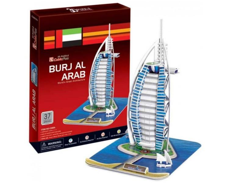 Пазл 3D CubicFun Отель Бурж эль Араб (ОАЭ) 44 элемента cubic fun mc101h кубик фан отель бурж эль араб оаэ