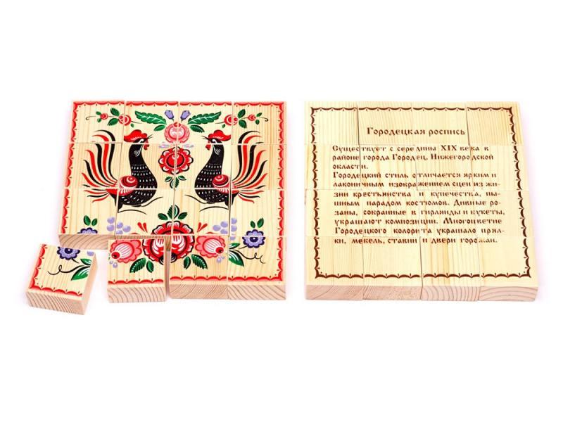 Пазл Томик деревянный Городецкая роспись 16 элементов 136