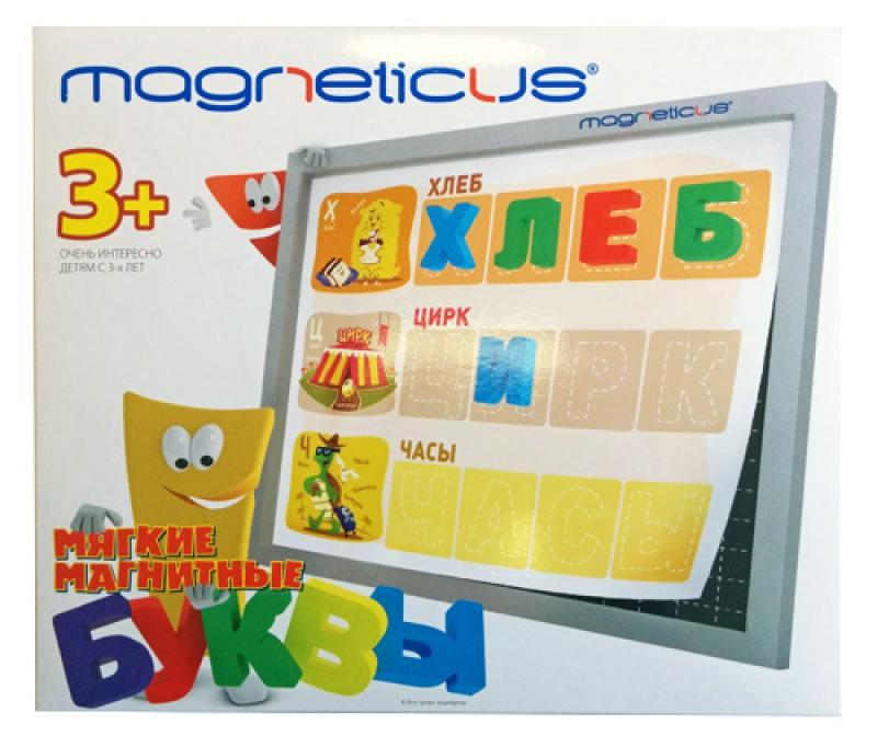 Мягкие магнитныe буквы Magneticus ALF-002 игровой набор magneticus мягкие магнитные цифры num 002