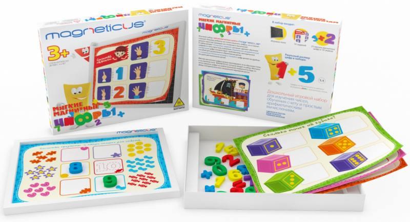 Мягкие магнитныe цифры Magneticus NUМ-002 игровой набор magneticus мягкие магнитные цифры num 002