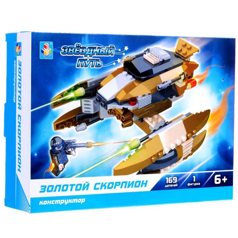 Конструктор 1 Toy Звездный путь Золотой скорпион  169 элементов