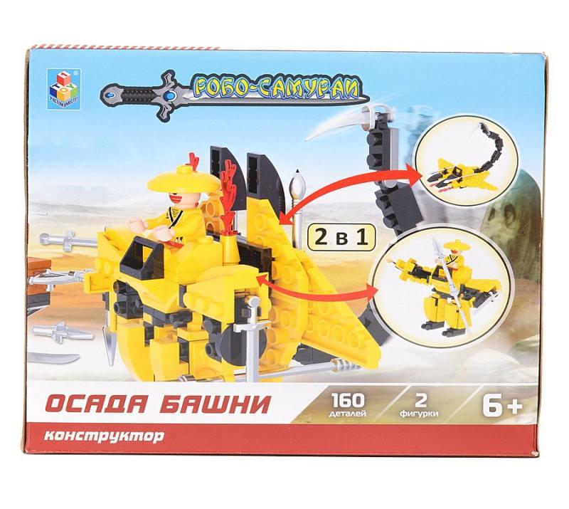 Конструктор 1 Toy Робосамураи Осада башни 1toy осада замка конструктор