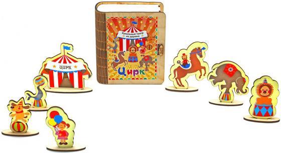 Развививающая игрушка Wood Toys настольный театр Цирк деревянные игрушки фабрика мастер игрушек настольный театр цирк