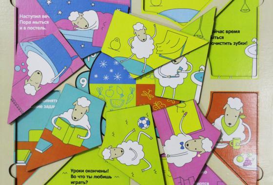 Купить Развививающая игрушка Мастер игрушек рамка-вкладка Распорядок дня , Конструкторы, мозаики, пазлы