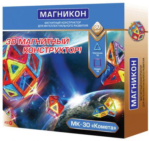 Магнитный конструктор Магникон Комета 30 элементов МК-30 магнитный конструктор магникон ралли 66 элементов
