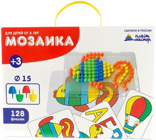Мозайка 128 элементов Пластмастер С картинками