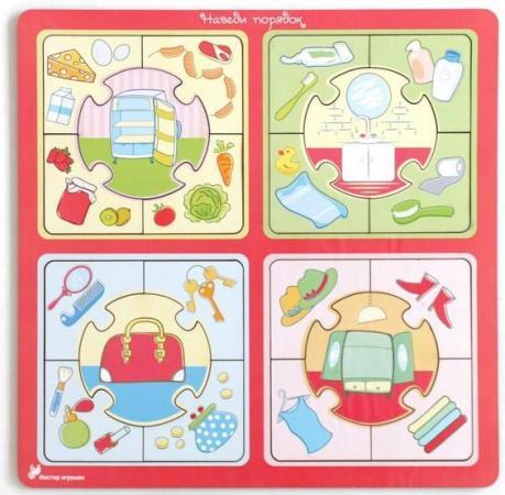 Купить Развивающая игрушка: Пазл большой Наведи порядок , Мастер игрушек, Конструкторы, мозаики, пазлы