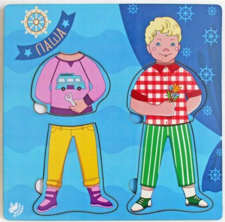 Купить Развивающая игрушка: Рамка-вкладка Гардероб Паша , Мастер игрушек, Конструкторы, мозаики, пазлы
