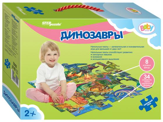 Пазл 42 элемента Step Puzzle Динозавры 70101 пазл пагода step puzzle 1000 деталей