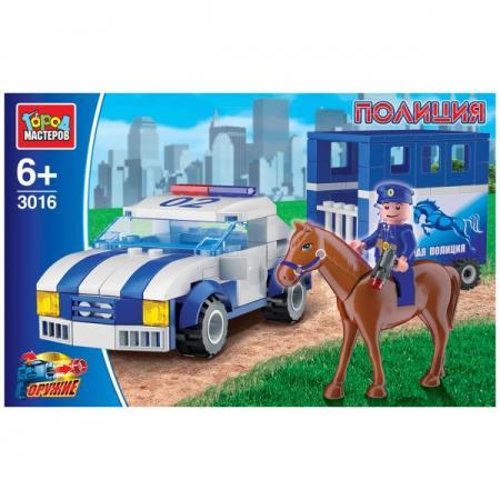 Конструктор город мастеров полиция: конный отряд, с фигуркой