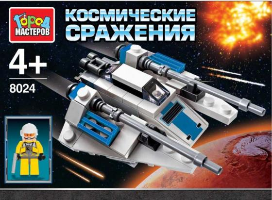 Конструктор город мастеров космические сражения, с фигуркой 80 элементов kk-8024-r