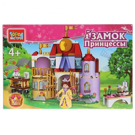 Конструктор Город мастеров Замок принцессы 99 элементов BL-2071-R цена