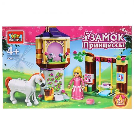 Конструктор Город мастеров Замок принцессы 145 элементов BL-2054-R