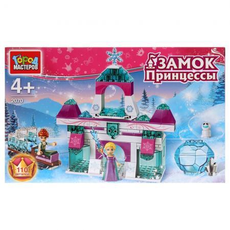Конструктор Город мастеров Замок принцессы 110 элементов BL-2070-R цена