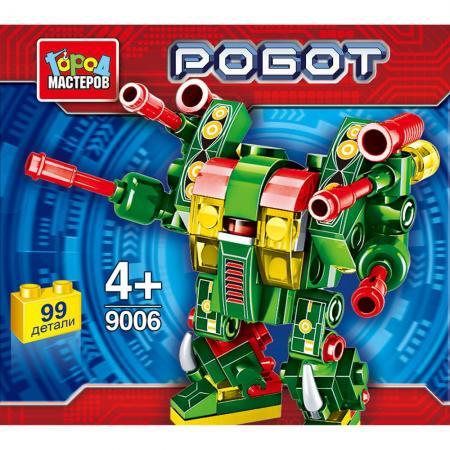 Конструктор Город мастеров Робот 99 элементов BL-9006-R конструктор город мастеров bl 9528 r