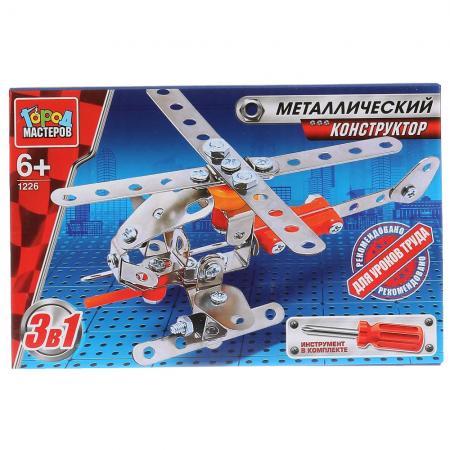 Металлический конструктор Город мастеров Вертолет, самолет, ракета WW-1226-R