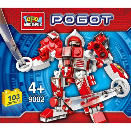 Конструктор Город мастеров Робот 103 элемента BL-9002-R конструктор город мастеров bl 9528 r