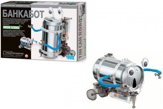 Робот электронный 4M Банкабот двигающийся frederique constant часы frederique constant fc705v4s9 коллекция manufacture