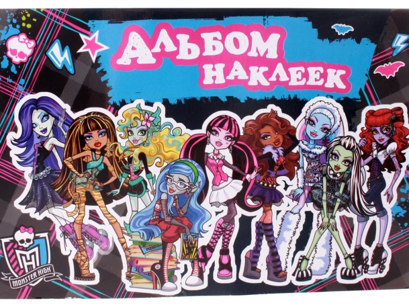 Альбом наклеек Monster High 49880