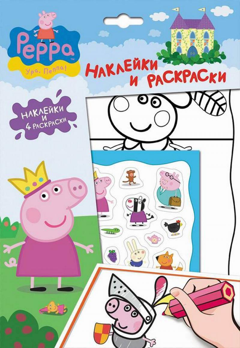 Наклейки и раскраски (лето) Peppa Pig 24108 0+