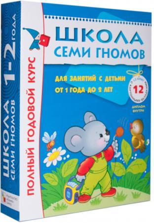 Развивающие книжки Мозаика-Синтез Школа Семи Гномов 5474-7 носки guahoo 52 0933 cw bk