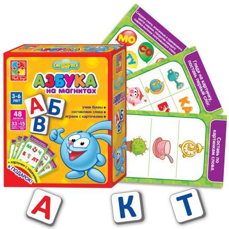 Мягкий пазл 48 элементов Vladi toys Азбука на магнитах VT1502-06