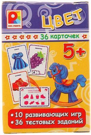 Развивающая игра Радуга Игры с карточками С-915 развивающая деревянная игра с заданиями карточками балансирующая пирамидка classic world