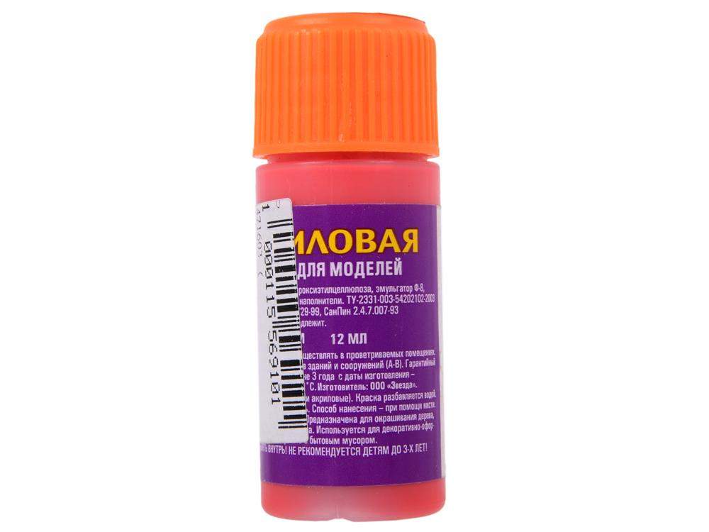 Краска красная (алая) Звезда 12-АКР краска для эбру decart алая 40мл 65 40 004