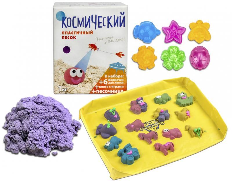 Песок 1 Toy Космический песок Сиреневый 1 кг с песочницей и формочками Т58574