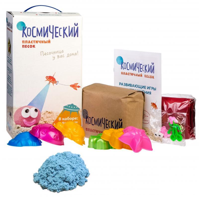 Космический песок Голубой 2 кг, набор песочница  формочки (коробка)