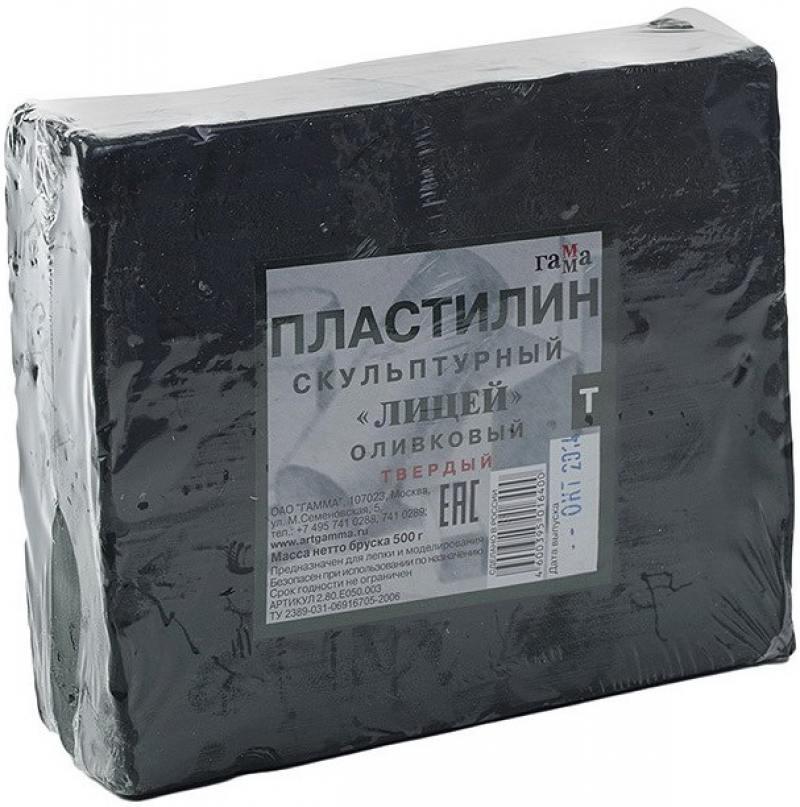 Пластилин скульптурный ЛИЦЕЙ, оливковый, твердый, 0.5 кг, Гамма, Лепка и товары для творчества  - купить со скидкой