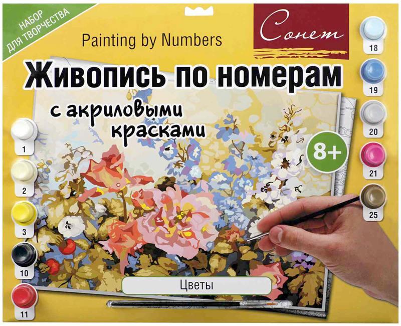 Живопись по номерам СОНЕТ, ЦВЕТЫ с акриловыми красками, ф. А3