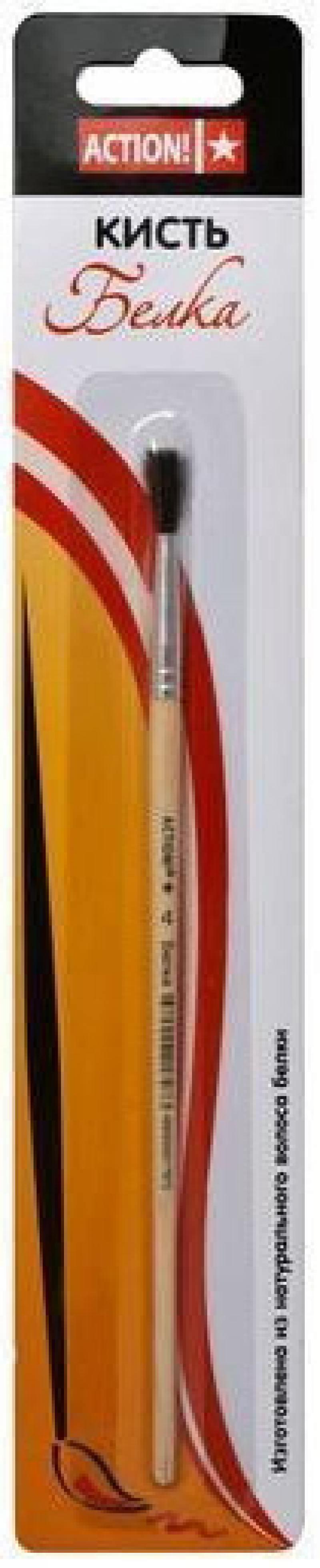 Кисть БЕЛКА, живописная, круглая, имитация, № 4 AB004SF roubloff кисть 1а10 белка круглая 2 короткая ручка
