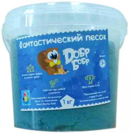 Купить Песок 1 Toy Фантастический песок, Синий 1 кг, 1toy, Лепка и товары для творчества
