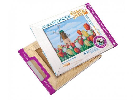 Набор для живописи Фантазёр Старая мельница №24 737024 фантазёр вышивка фантазёр 5