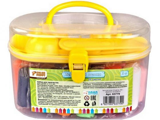 Тесто для лепки: 20 цветов, 290г,  формочки, инструменты Color Puppy 63779