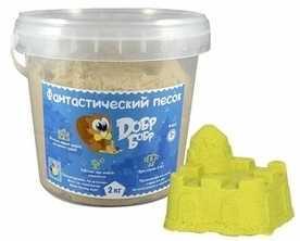 1toy Фантастический песок, Жёлтый 2 кг (извините, гиперссылка на картинку отсутствует) цена