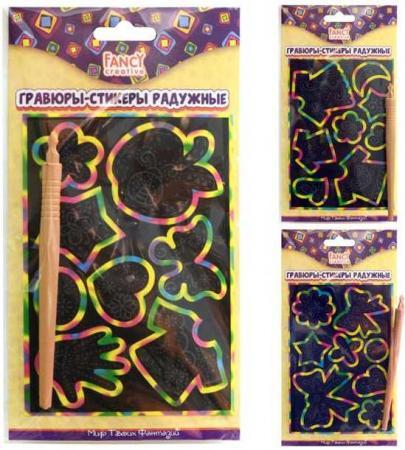 Набор для творчества ГРАВЮРЫ-СТИКЕРЫ РАДУЖНЫЕ, пакет с е/п наборы для творчества fancy creative набор для плетения резиночками радужные плетушки