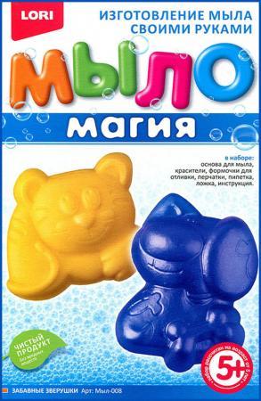 Набор для изготовления мыла Lori Магия - Забавные зверушки от 5 лет Мыл-008 забавные зверушки лев