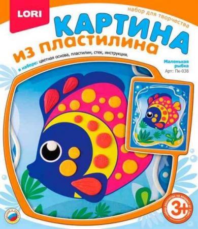 Картина из пластилина Маленькая рыбка аксессуары для рукоделия фабрика фантазий картина из фольги золотая рыбка