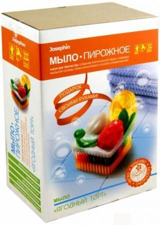 Набор для изготовления мыла Josephin Ягодный торт от 8 лет 981202 набор для изготовления мыла аромафабрика лимпопо от 8 лет с0101
