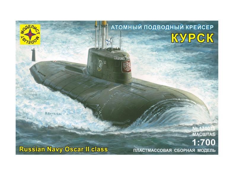 Подводная лодка Моделист крейсер Курск 1:700 170075