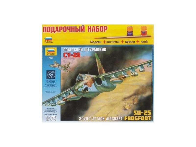 Самолёт Звезда Су-25 1:72 7227П передняя звезда bmx al6061 алюминий 25 зубов 1 2х1 8 черная 6 150222