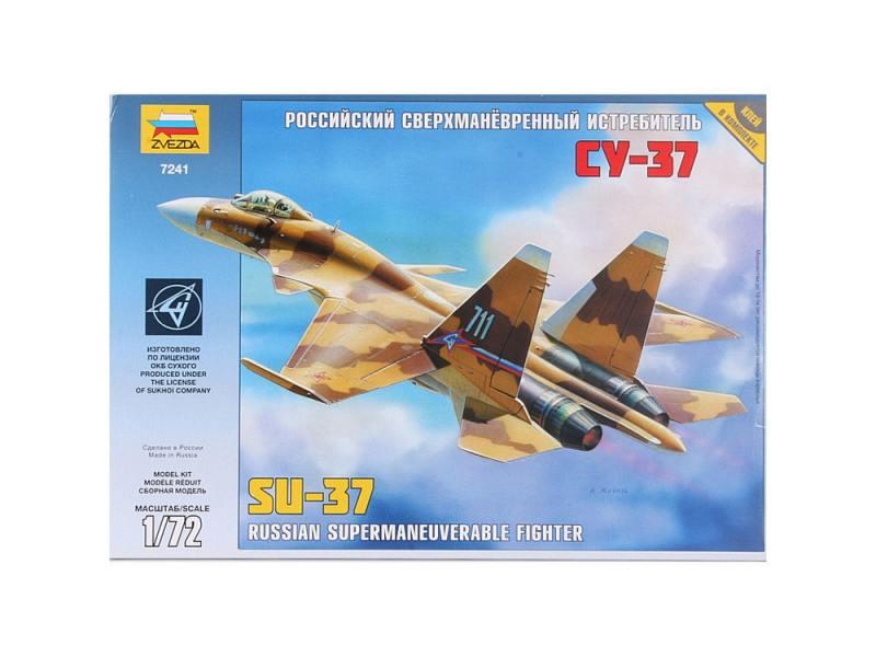 Самолёт Звезда Российский сверхманевренный истребитель Су-37 1:72 7241